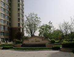 晋州欧景华庭