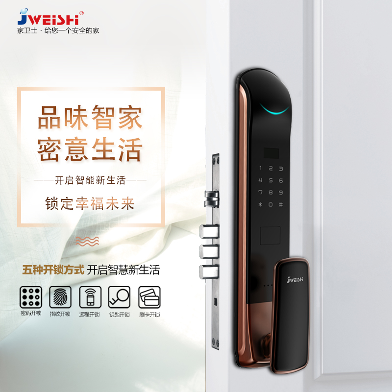 http://www.hbjiaweishi.com/data/images/product/20200618083845_834.jpg