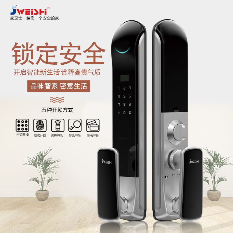 http://www.hbjiaweishi.com/data/images/product/20200618083846_305.jpg