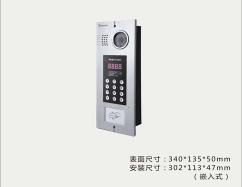 G10款可视门口主机 别墅可视门铃