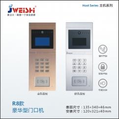R8款可视门口主机 电子可视门铃