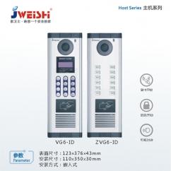 VG6-ID门口主机 可视对讲门铃