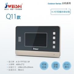 Q11-2款4.3寸分机 河北智能楼宇对讲系统